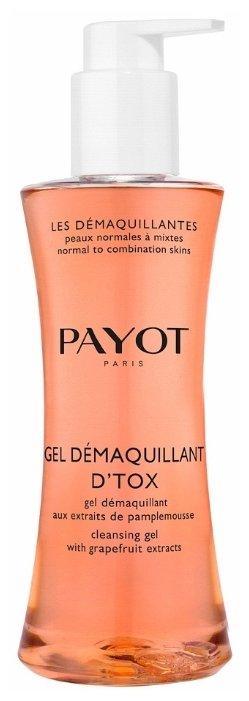 Payot гель-детокс очищающий с экстрактом грейпфрута