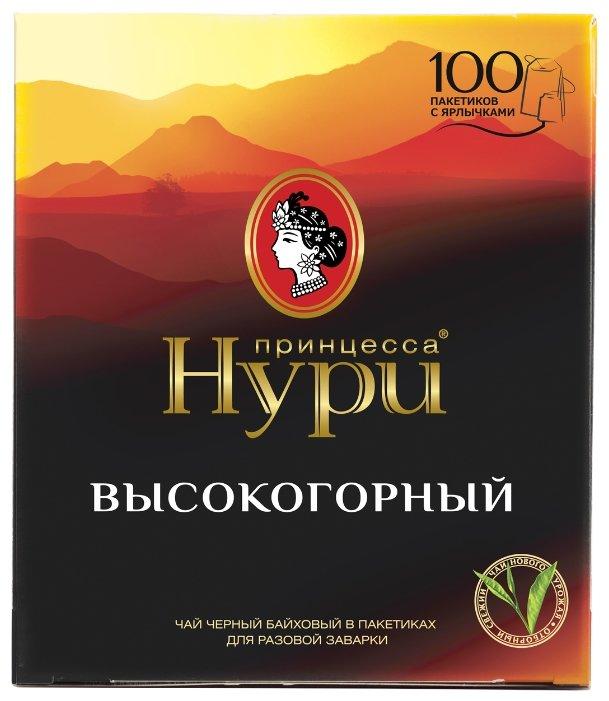 Чай черный Принцесса Нури Высокогорный в пакетиках, 100 шт.