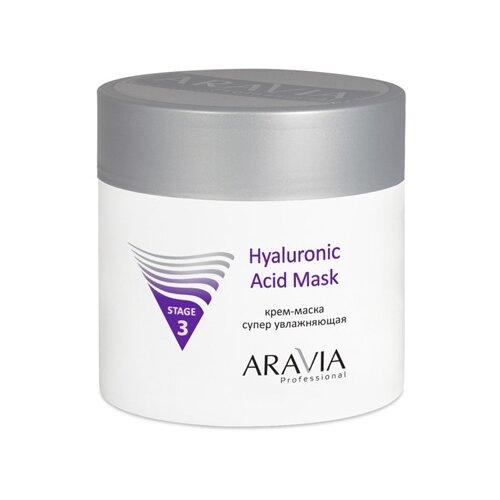 ARAVIA Professional Hyaluronic Acid Mask Крем-маска супер увлажняющая, 300 мл крем парафин aravia professional 300 мл