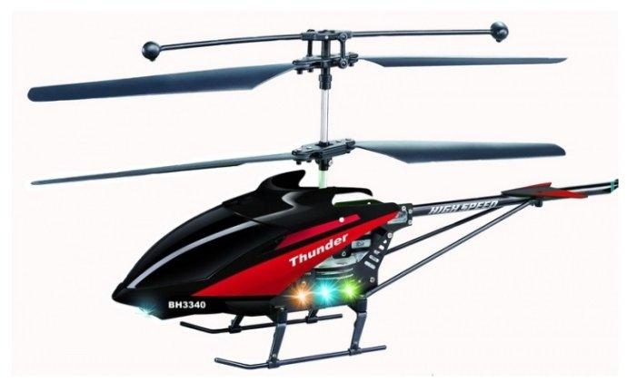 Вертолет Властелин небес Гром (BH 3340) 37 см