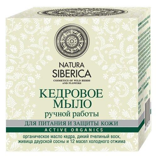 Фото - Мыло кусковое Natura Siberica Кедровое, 100 г мыло кусковое кедровое с льняным маслом аю дух леса 115 г