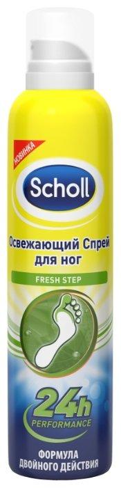 Scholl Освежающий спрей для ног Fresh step