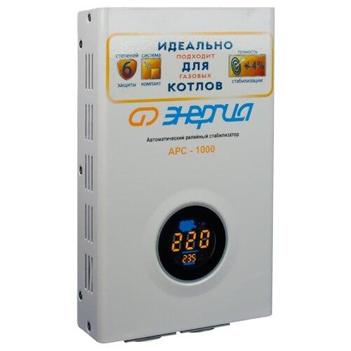 Стабилизатор напряжения однофазный Энергия APC 1000 стабилизатор напряжения exegate ad 1000