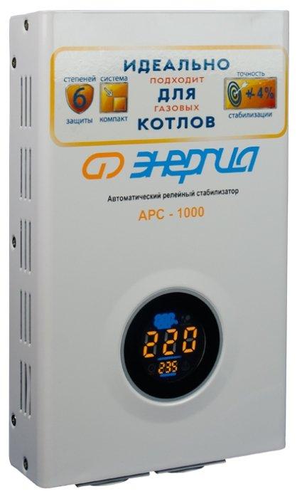 Стабилизатор напряжения однофазный Энергия APC 1000