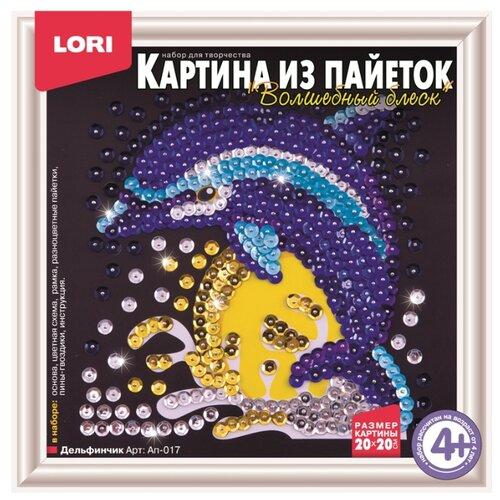 Купить LORI Картина из пайеток Дельфинчик Ап-017, Картины из пайеток