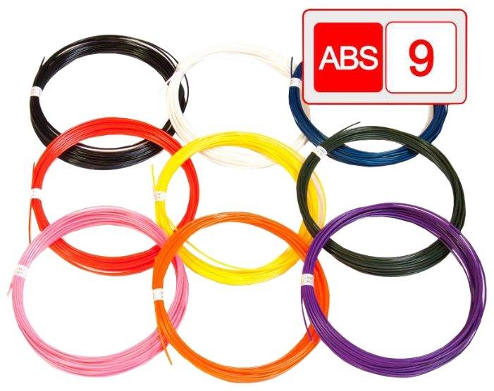 ABS пруток PROF 1.75 мм 9 цветов