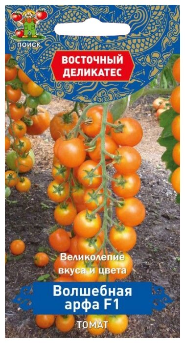 Семена ПОИСК Восточный деликатес Томат Волшебная арфа F1 10 шт.