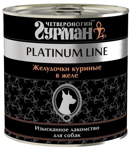 Корм для собак Четвероногий Гурман Platinum line Желудочки курица 12шт. х 240г