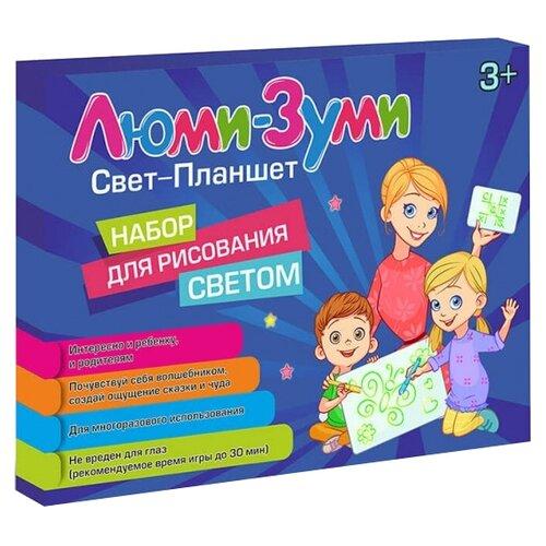 Купить Планшет для рисования светом детский Люми Зуми А4 Элит (ЛЗ-А4Э), Доски и мольберты