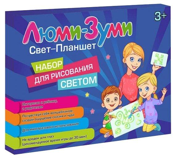 Планшет детский Люми Зуми А4 Элит (ЛЗ-А4Э)