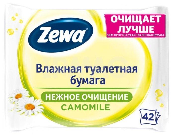 Влажная туалетная бумага Zewa Ромашка 42 шт.