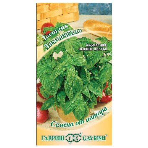 Фото - Семена Гавриш Семена от автора Базилик Лимончелло 0,2 г, 10 уп. семена гавриш базилик зеленый