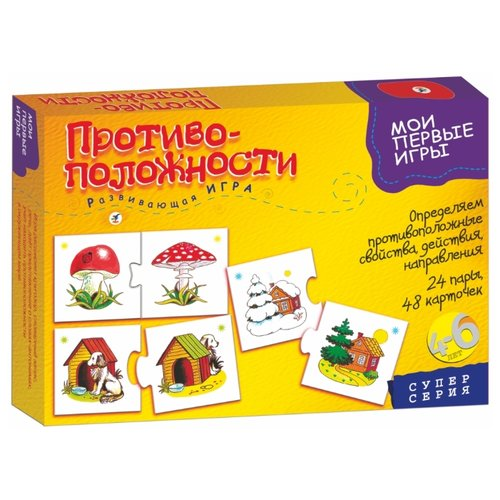 Настольная игра Дрофа-Медиа МПИ. Противоположности, Настольные игры  - купить со скидкой