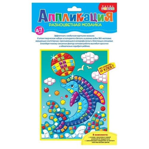 Купить Дрофа-Медиа Разноцветная мозаика мини. Дельфин (2782), Поделки и аппликации