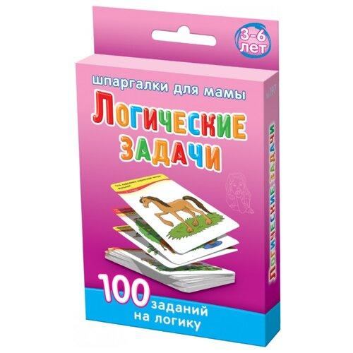 Купить Набор карточек Шпаргалки для мамы Логические задачи 3-6 лет 9x6 см 50 шт., Дидактические карточки