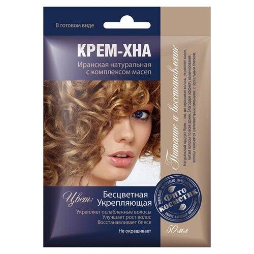 Fito косметик Крем-хна в готовом виде бесцветная укрепляющая с комплексом масел для волос, 50 мл fito косметик маска для волос перцовая