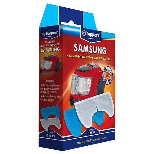 Topperr Набор фильтров FSM 43 1 шт.Аксессуары для пылесосов<br>