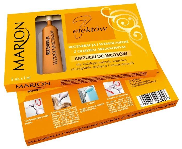 MARION 7 EFFECTS Ампулы для волос с аргановым маслом для волос
