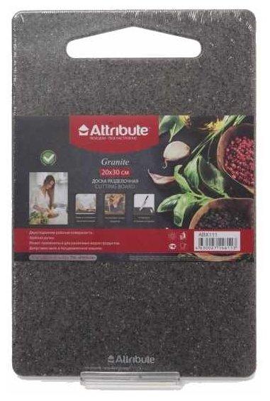 Разделочная доска Attribute ABX111 GRANITE 20х30 см