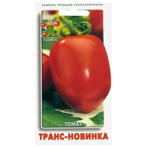 Семена ПОИСК Томат Транс новинка 0.1 г семена поиск томат аделина 0 1 г
