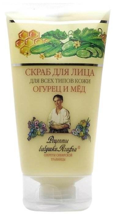 Рецепты бабушки Агафьи Скраб Огурец и мед