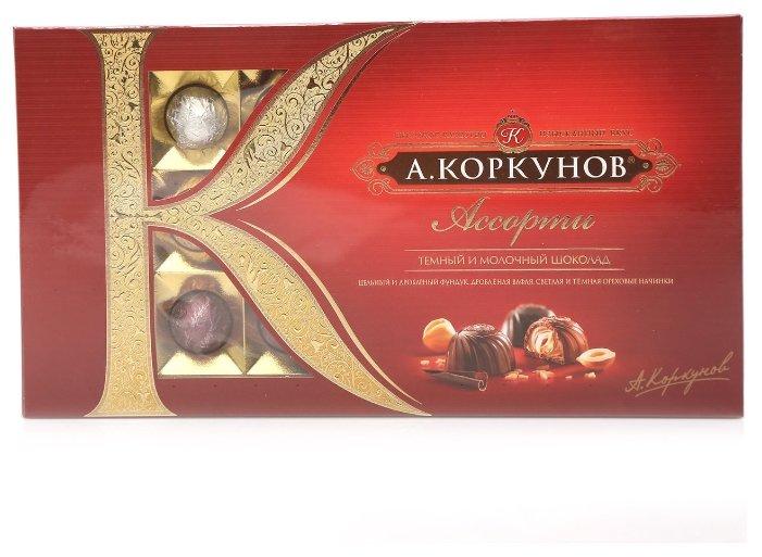 """Набор конфет Коркунов """"Ассорти"""" темный и молочный шоколад 192 г"""