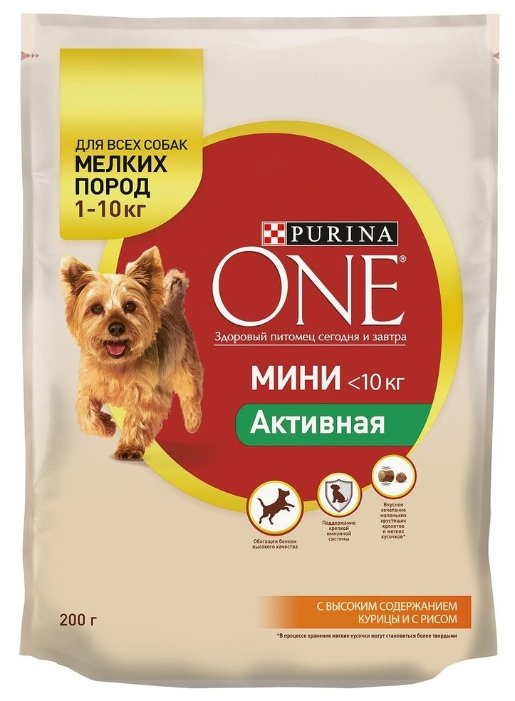 Корм для собак Purina ONE МИНИ Активная Курица с рисом