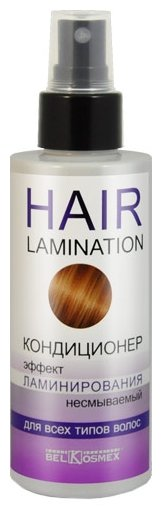 Belkosmex HAIR LAMINATION Кондиционер эффект ламинирования несмываемый для всех типов волос