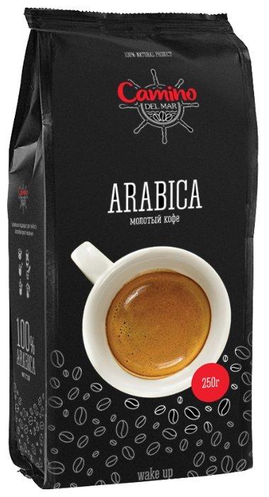 Кофе молотый Camino del Mar Arabica