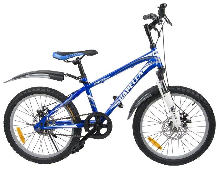 Подростковый велосипед Capella G20S651