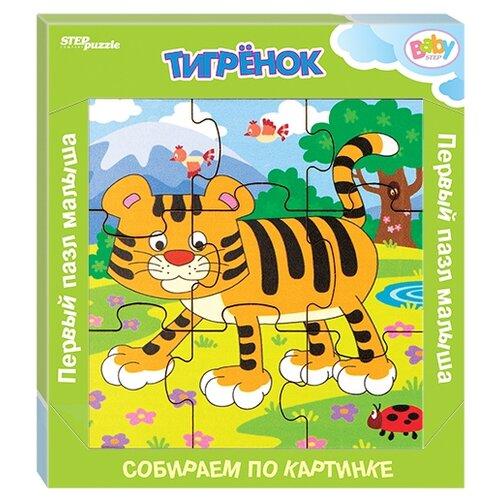 Купить Рамка-вкладыш Step puzzle Baby Step Тигрёнок (89049), 9 дет., Пазлы