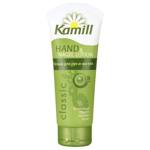Лосьон для рук и ногтей Kamill Classic 100 мл ducray неоптид лосьон от выпадения волос для мужчин 100 мл