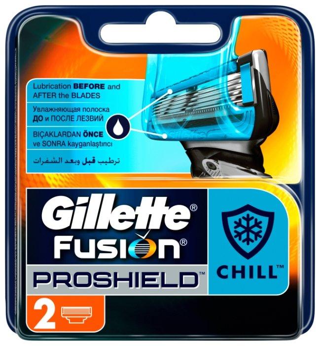 Сменные кассеты Gillette Fusion5 ProShield Chill