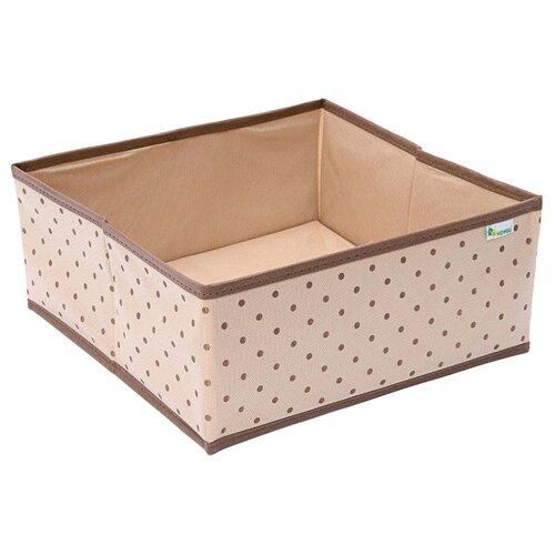 HOMSU Коробка квадратная для хранения вещей бежевый коробка для хранения homsu