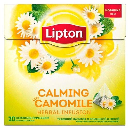 Чайный напиток травяной Lipton Calming Cаmomile в пирамидках, 20 шт.Чай<br>