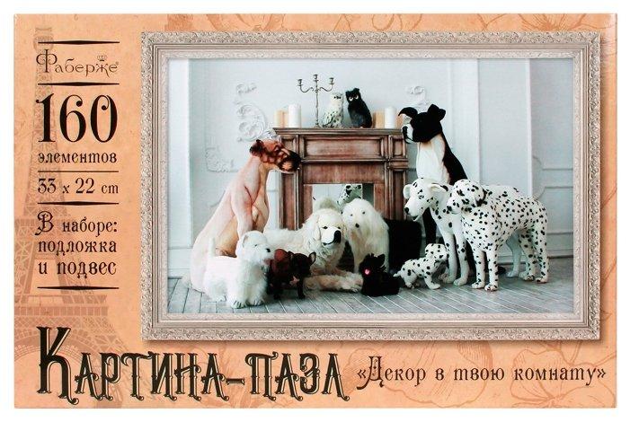 Пазл Фаберже Отдых у камина (03696), 160 дет.