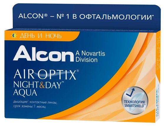 Контактные линзы Air Optix (Alcon) Night & Day Aqua (3 линзы) R 8,4 D -7