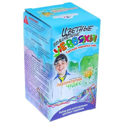 Набор Инновации для детей Цветные полимерные червяки набор инновации для детей цветные лизуны червяки