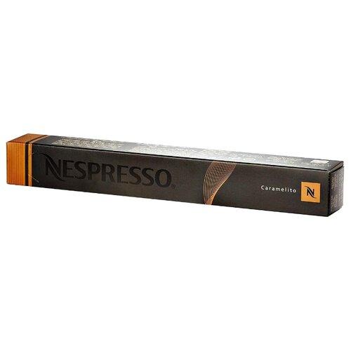Кофе в капсулах Nespresso Caramelito, 10 капс.