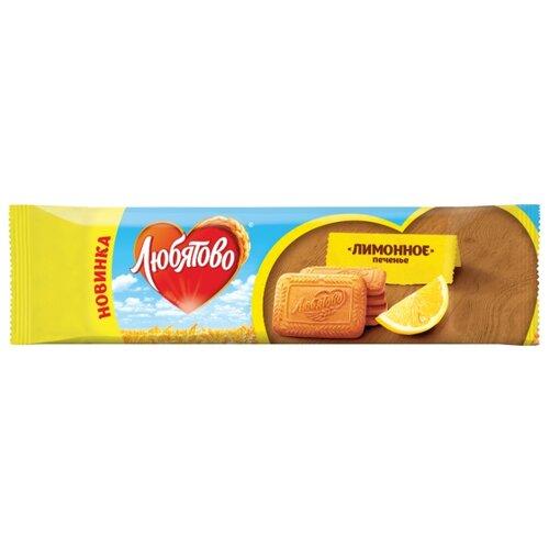 Печенье Любятово Лимонное, 280 г
