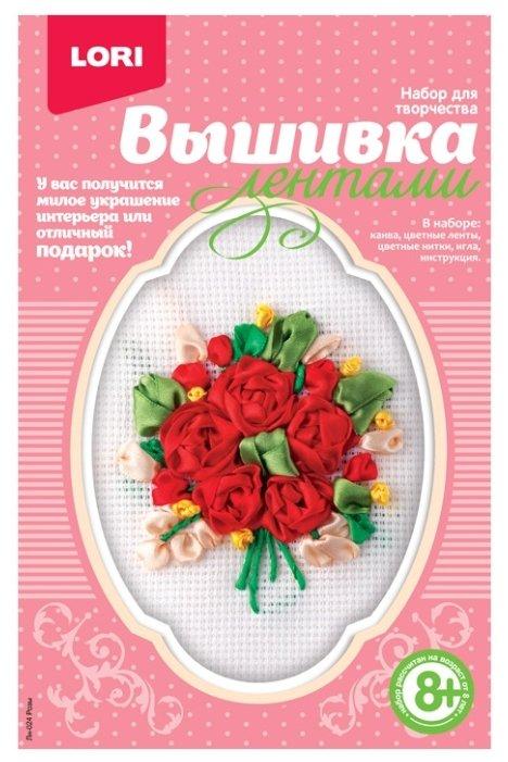 LORI Набор для вышивания лентами Розы 14,5 х 11 см (Лн-024)
