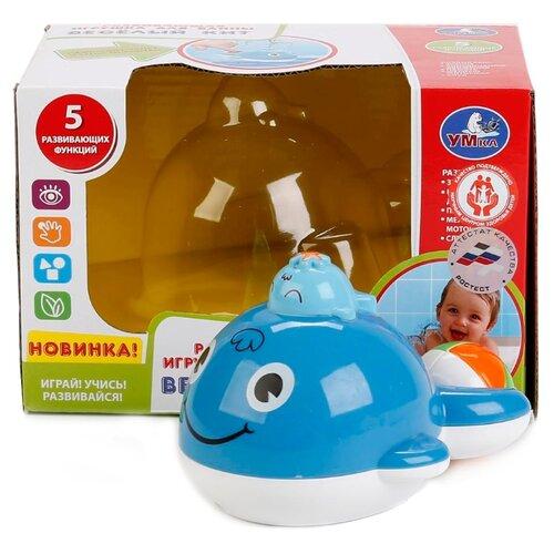 Игрушка для ванной Умка Веселый кит бело-голубой игрушка для ванной tomy веселый пароход e72453 разноцветный
