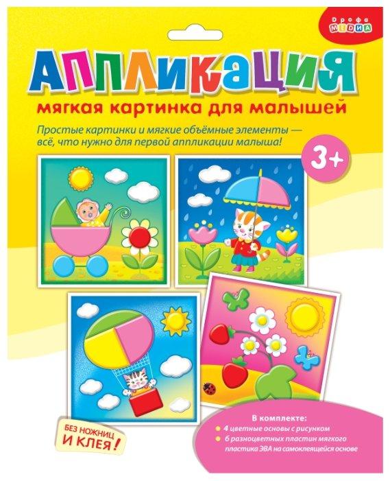 Дрофа-Медиа Мягкая картинка для малышей (3075)
