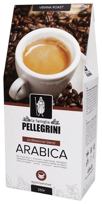 Кофе молотый la famiglia Pellegrini ARABICA professional blend