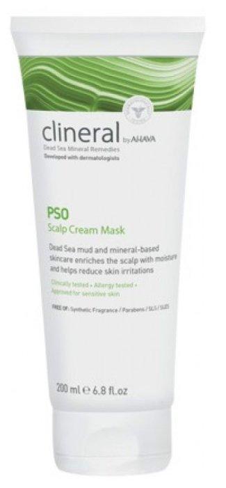 AHAVA Clineral Pso Крем-маска для кожи головы