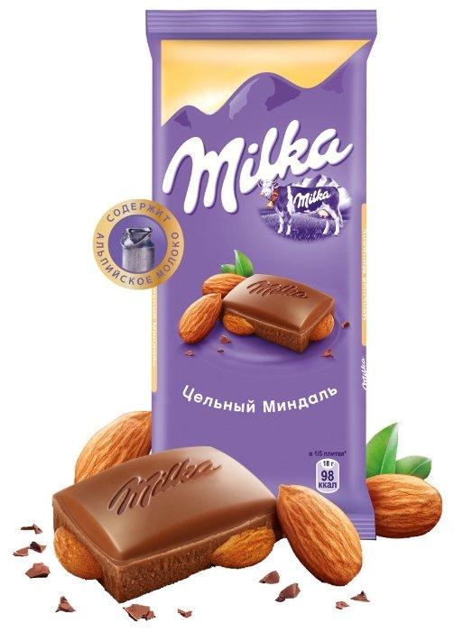 Шоколад Milka молочный с цельным миндалем