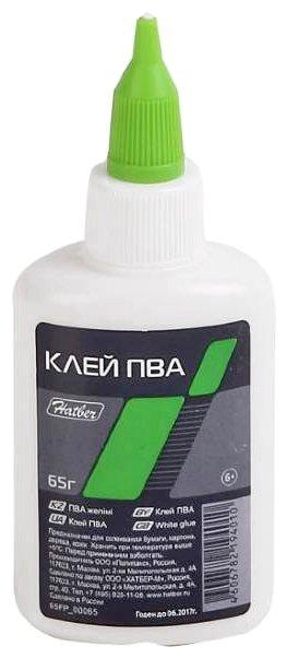 Клей ПВА с дозатором (65 гр)