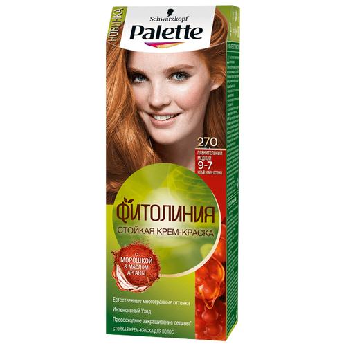 Palette Фитолиния Стойкая крем-краска для волос, 270 9-7 Пленительный медныйКраска<br>