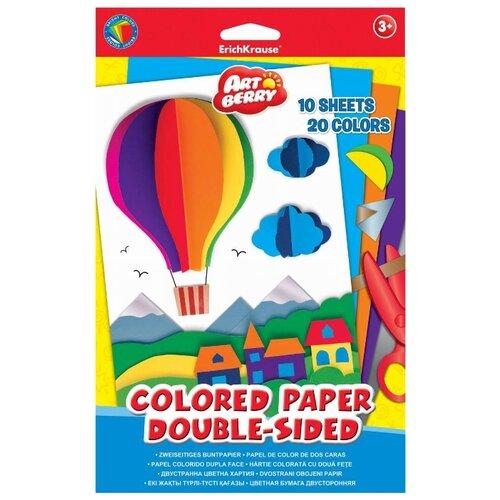 Цветная бумага ArtBerry, B5, 10 л., 20 цв.
