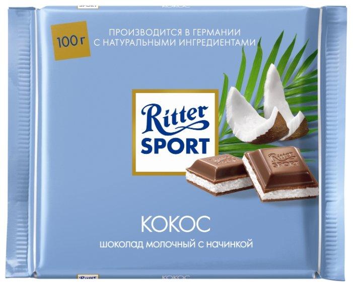 "Шоколад Ritter Sport ""Кокос"" молочный"